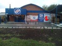 Билборд №179309 в городе Дрогобыч (Львовская область), размещение наружной рекламы, IDMedia-аренда по самым низким ценам!