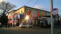 Билборд №179334 в городе Измаил (Одесская область), размещение наружной рекламы, IDMedia-аренда по самым низким ценам!
