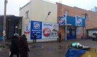 Билборд №179383 в городе Конотоп (Сумская область), размещение наружной рекламы, IDMedia-аренда по самым низким ценам!
