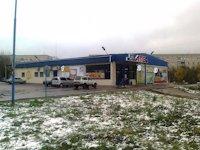 Билборд №179385 в городе Конотоп (Сумская область), размещение наружной рекламы, IDMedia-аренда по самым низким ценам!