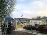 Билборд №179387 в городе Конотоп (Сумская область), размещение наружной рекламы, IDMedia-аренда по самым низким ценам!