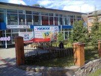 Билборд №179388 в городе Коростень (Житомирская область), размещение наружной рекламы, IDMedia-аренда по самым низким ценам!
