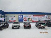 Билборд №179390 в городе Коростышев (Житомирская область), размещение наружной рекламы, IDMedia-аренда по самым низким ценам!