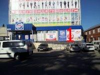 Билборд №179454 в городе Немиров (Винницкая область), размещение наружной рекламы, IDMedia-аренда по самым низким ценам!