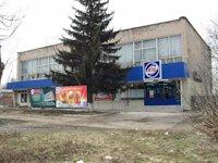 Билборд №179471 в городе Новомиргород (Кировоградская область), размещение наружной рекламы, IDMedia-аренда по самым низким ценам!