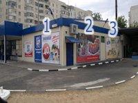 Билборд №179474 в городе Алешки(Цюрупинск) (Херсонская область), размещение наружной рекламы, IDMedia-аренда по самым низким ценам!