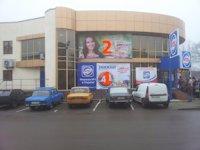 Билборд №179488 в городе Подольск(Котовск) (Одесская область), размещение наружной рекламы, IDMedia-аренда по самым низким ценам!