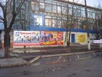 Билборд №179501 в городе Приморск (Запорожская область), размещение наружной рекламы, IDMedia-аренда по самым низким ценам!