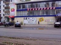 Билборд №179510 в городе Рубежное (Луганская область), размещение наружной рекламы, IDMedia-аренда по самым низким ценам!