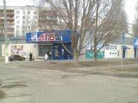 Билборд №179511 в городе Рубежное (Луганская область), размещение наружной рекламы, IDMedia-аренда по самым низким ценам!