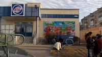 Билборд №179515 в городе Светловодск (Кировоградская область), размещение наружной рекламы, IDMedia-аренда по самым низким ценам!