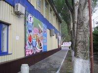 Билборд №179518 в городе Скадовск (Херсонская область), размещение наружной рекламы, IDMedia-аренда по самым низким ценам!