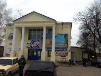 Билборд №179543 в городе Тростянец (Сумская область), размещение наружной рекламы, IDMedia-аренда по самым низким ценам!