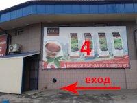 Билборд №179544 в городе Тульчин (Винницкая область), размещение наружной рекламы, IDMedia-аренда по самым низким ценам!