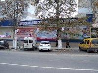 Билборд №179579 в городе Черноморск(Ильичевск) (Одесская область), размещение наружной рекламы, IDMedia-аренда по самым низким ценам!