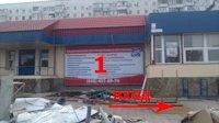 Билборд №179581 в городе Черноморск(Ильичевск) (Одесская область), размещение наружной рекламы, IDMedia-аренда по самым низким ценам!