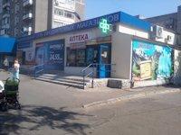 Билборд №179584 в городе Южный (Одесская область), размещение наружной рекламы, IDMedia-аренда по самым низким ценам!