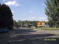 Билборд №179686 в городе Марганец (Днепропетровская область), размещение наружной рекламы, IDMedia-аренда по самым низким ценам!