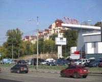 Бэклайт №179719 в городе Харьков (Харьковская область), размещение наружной рекламы, IDMedia-аренда по самым низким ценам!