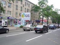 Бэклайт №180 в городе Донецк (Донецкая область), размещение наружной рекламы, IDMedia-аренда по самым низким ценам!