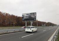 Билборд №180445 в городе Борисполь (Киевская область), размещение наружной рекламы, IDMedia-аренда по самым низким ценам!