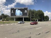 Билборд №180446 в городе Борисполь (Киевская область), размещение наружной рекламы, IDMedia-аренда по самым низким ценам!