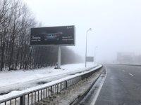 Бэклайт №180448 в городе Борисполь (Киевская область), размещение наружной рекламы, IDMedia-аренда по самым низким ценам!