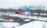 Бэклайт №180452 в городе Борисполь (Киевская область), размещение наружной рекламы, IDMedia-аренда по самым низким ценам!
