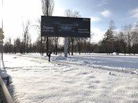 Бэклайт №180453 в городе Борисполь (Киевская область), размещение наружной рекламы, IDMedia-аренда по самым низким ценам!