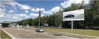Бэклайт №180454 в городе Борисполь (Киевская область), размещение наружной рекламы, IDMedia-аренда по самым низким ценам!