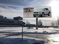 Бэклайт №180456 в городе Борисполь (Киевская область), размещение наружной рекламы, IDMedia-аренда по самым низким ценам!