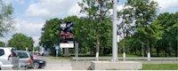 Бэклайт №180465 в городе Борисполь (Киевская область), размещение наружной рекламы, IDMedia-аренда по самым низким ценам!