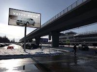 Бэклайт №180476 в городе Борисполь (Киевская область), размещение наружной рекламы, IDMedia-аренда по самым низким ценам!