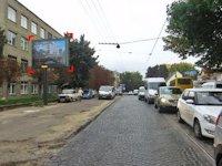 Скролл №180681 в городе Львов (Львовская область), размещение наружной рекламы, IDMedia-аренда по самым низким ценам!
