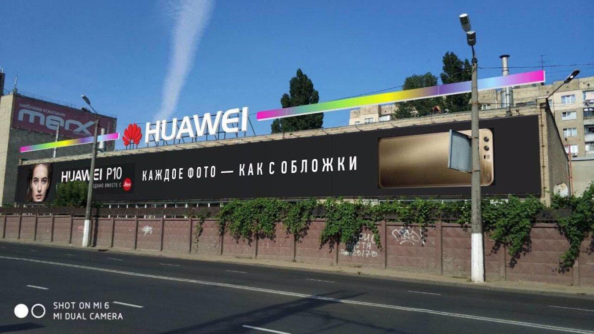 Брандмауэр №180704 в городе Одесса (Одесская область), размещение наружной рекламы, IDMedia-аренда по самым низким ценам!