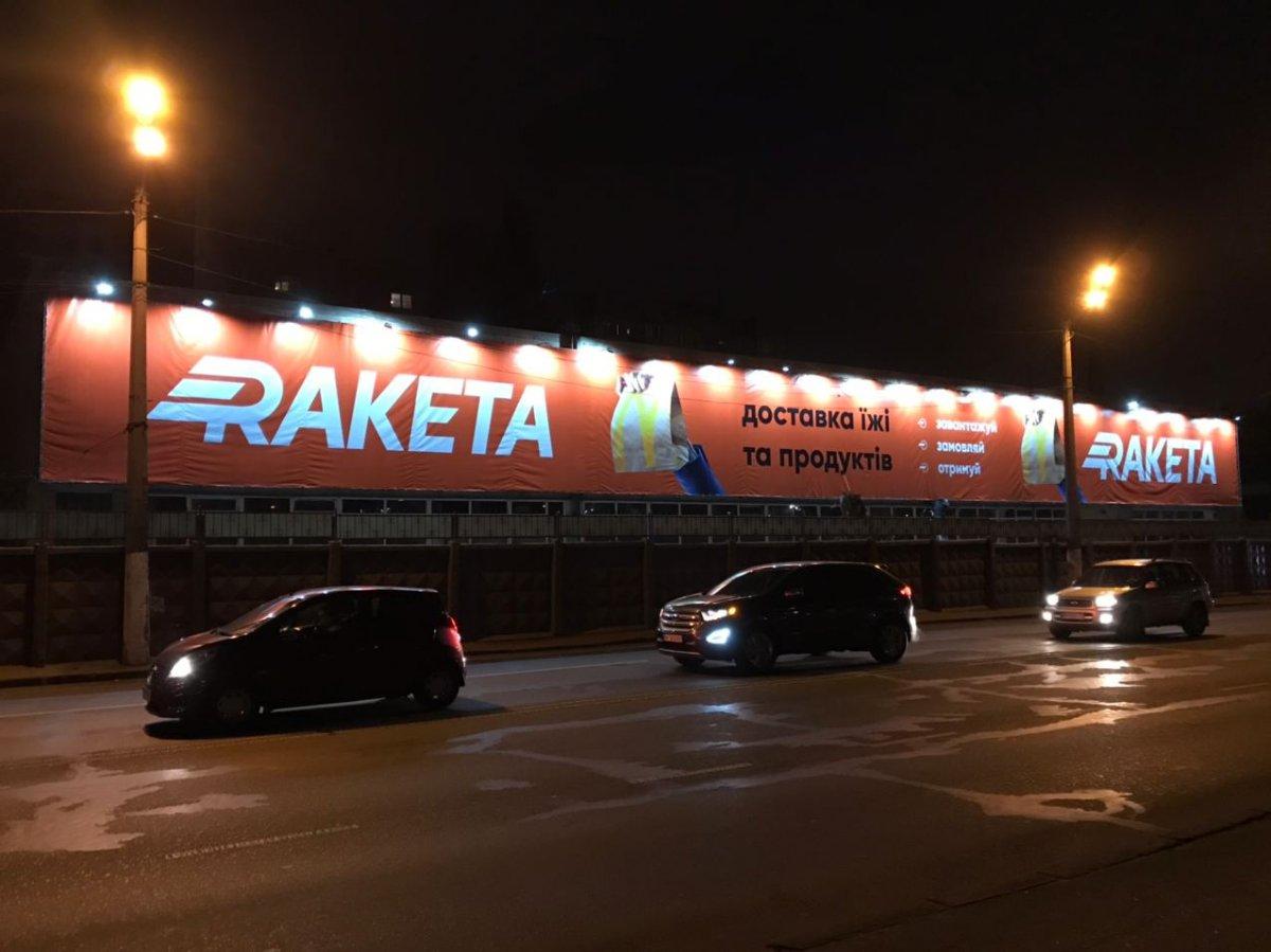 IDMedia Наружная реклама в городе Одесса (Одесская область), Брандмауэр в городе Одесса №180704 схема