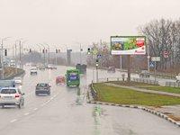 Бэклайт №181049 в городе Харьков (Харьковская область), размещение наружной рекламы, IDMedia-аренда по самым низким ценам!