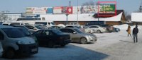 Билборд №182132 в городе Борисполь (Киевская область), размещение наружной рекламы, IDMedia-аренда по самым низким ценам!