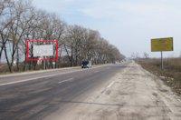 Билборд №182133 в городе Борисполь (Киевская область), размещение наружной рекламы, IDMedia-аренда по самым низким ценам!