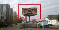 Билборд №182134 в городе Борисполь (Киевская область), размещение наружной рекламы, IDMedia-аренда по самым низким ценам!