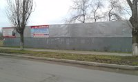 Билборд №182387 в городе Белгород-Днестровский (Одесская область), размещение наружной рекламы, IDMedia-аренда по самым низким ценам!