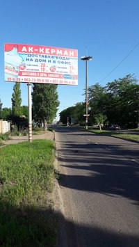 Билборд №182400 в городе Белгород-Днестровский (Одесская область), размещение наружной рекламы, IDMedia-аренда по самым низким ценам!