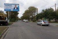 Билборд №182404 в городе Белгород-Днестровский (Одесская область), размещение наружной рекламы, IDMedia-аренда по самым низким ценам!