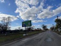 Билборд №182462 в городе Арциз (Одесская область), размещение наружной рекламы, IDMedia-аренда по самым низким ценам!