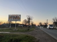 Билборд №182465 в городе Арциз (Одесская область), размещение наружной рекламы, IDMedia-аренда по самым низким ценам!