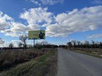 Билборд №182469 в городе Арциз (Одесская область), размещение наружной рекламы, IDMedia-аренда по самым низким ценам!
