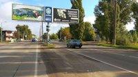 Бэклайт №182716 в городе Херсон (Херсонская область), размещение наружной рекламы, IDMedia-аренда по самым низким ценам!