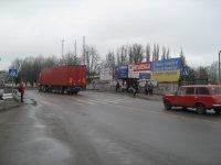 Билборд №182892 в городе Алешки(Цюрупинск) (Херсонская область), размещение наружной рекламы, IDMedia-аренда по самым низким ценам!