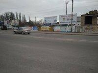 Билборд №182895 в городе Алешки(Цюрупинск) (Херсонская область), размещение наружной рекламы, IDMedia-аренда по самым низким ценам!