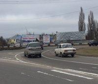 Билборд №182901 в городе Алешки(Цюрупинск) (Херсонская область), размещение наружной рекламы, IDMedia-аренда по самым низким ценам!